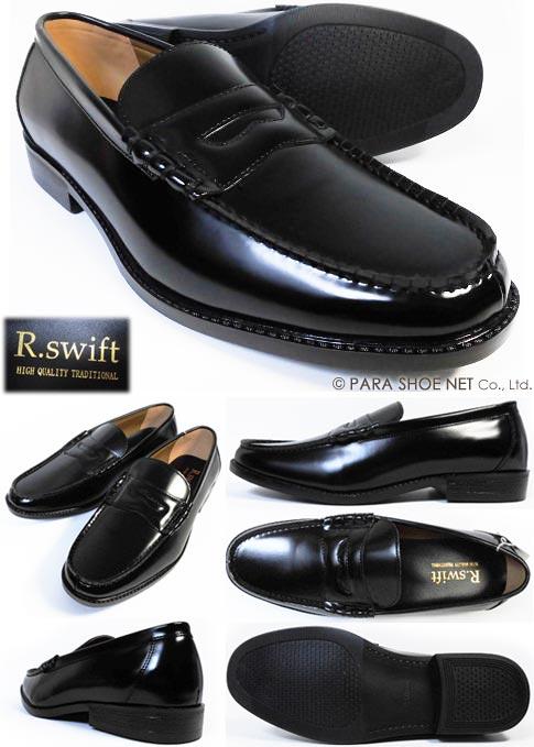 大きいサイズ(ビッグサイズ)27.5cm(3E)・28cm(3E)・29cm(3E)のメンズローファー ビジネスシューズ・学生靴(通学シューズ)