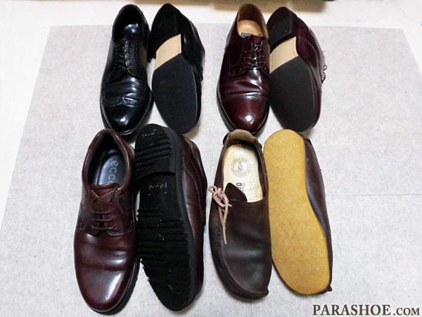 ソール交換した紳士靴4足。レザーソール、ビブラムソール、生ゴム天然クレープソール