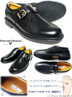 Rinescante Valentianoの革靴(モンクストラップ)