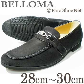大きいビッグサイズ(28cm、29cm、30cm)のスウェード紳士靴 黒