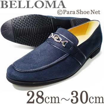 大きいビッグサイズ(28cm、29cm、30cm)のスウェード紳士靴 ネイビー(紺)