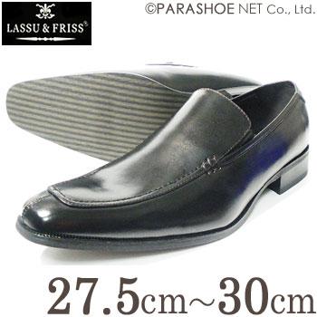 LASSU&FRISS ロングノーズ ヴァンプスリッポン ビジネスシューズ紳士靴 黒 3E 27.5cm、28cm、28.5cm、29cm、30cm