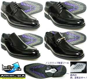 ARUKOKA紳士靴4足とソール裏