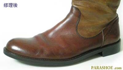 紳士靴ブーツのレザーオールソール修理後