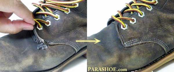 甲革ほつれ 縫い直し修理前と修理後