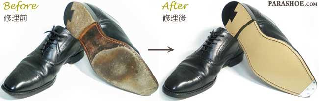 チーニー(CHEANEY)靴のソール交換修理前と修理後