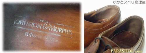 ジョンストン&マーフィー革靴のロゴと、かかと修理後