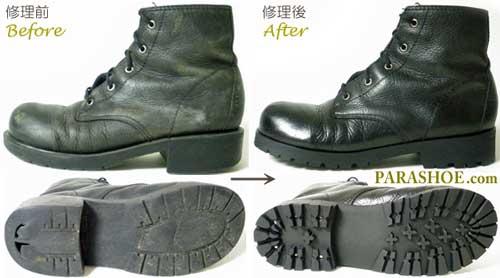 レディースブーツ(婦人靴)ビブラムタイプのソール交換修理前と修理後