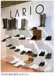 ラリオの2011秋冬コレクションブースの様子