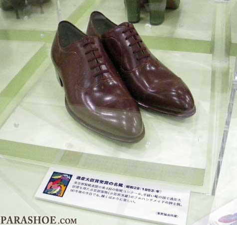 昭和28年製靴技術コンクール通産大臣賞受賞の小笠原製靴の手縫い靴/茶色の内羽根ストレートチップ