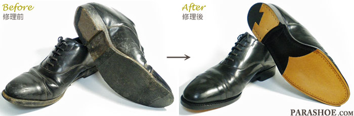 PARASHOE紳士靴(革靴・ビジネスシューズ・ドレスシューズ)のオールソール交換修理前と修理後