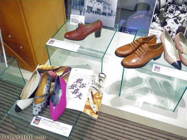名靴、流行靴30選 展示スペース写真2