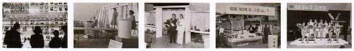 靴祭り、1960年ミスシューズコンテスト、靴のモードショウ、靴モードコンクール入選靴展示の様子