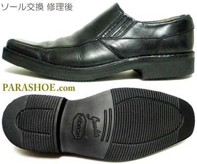 TAKEO KIKUCHI革靴 ビブラム2094 ソール交換修理前と修理後