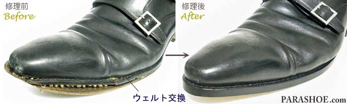 MAGNANNI(マグナーニ)紳士革靴のウェルト交換前と交換修理後