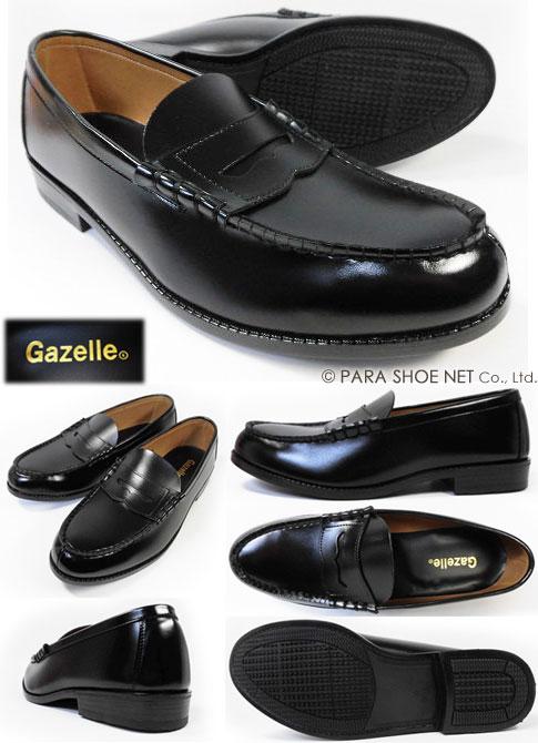 Gazelle コインローファー 黒 ワイズ4E(28cmは3E) 28cm、29cm、30cm