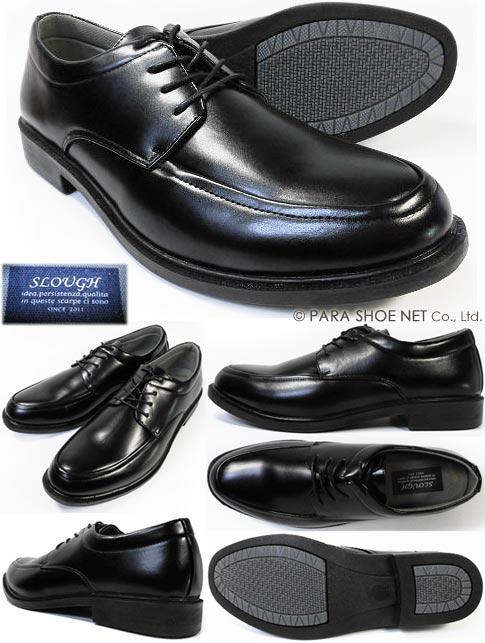 SLOVGH Uチップ ビジネスシューズ 紳士靴 黒 3E(EEE)28cm(28.0cm)、29cm(29.0cm)、30cm(30.0cm)