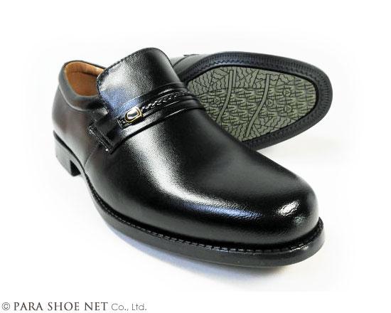 HAROWAY 本革 プレーンスリッポン ビジネスシューズ 黒 ワイズ4E(EEEE)23cm(23.0cm)、23.5cm、24cm(24.0cm)【小さいサイズ(スモールサイズ)メンズ 革靴・紳士靴】