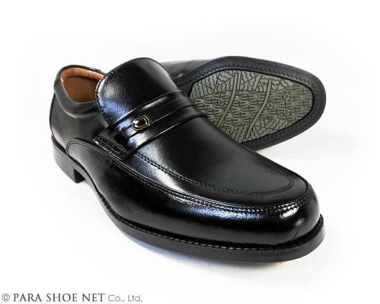 HAROWAY 本革 Uチップスリッポン ビジネスシューズ 黒 ワイズ4E(EEEE)23cm(23.0cm)、23.5cm、24cm(24.0cm)【小さいサイズ(スモールサイズ)メンズ 革靴・紳士靴】