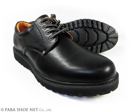 CAP STONE プレーントゥ 厚底・防水 ビジネスカジュアルシューズ 黒(ブラック)