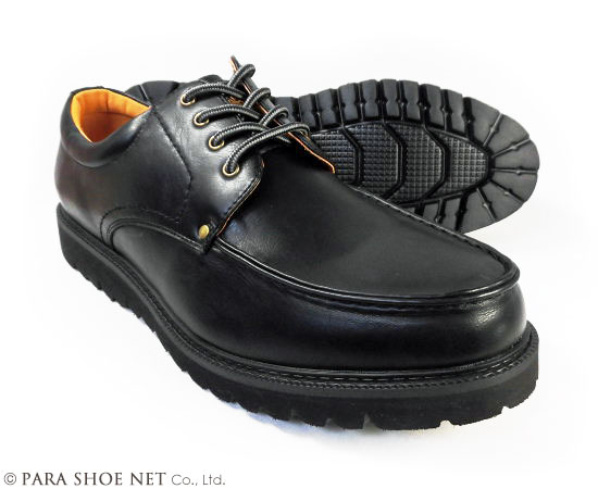 CAP STONE Uチップ 厚底・防水 ビジネスカジュアルシューズ 黒(ブラック)