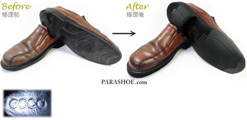 エコー(ecco)の革靴(ブラウンレザーのスリッポンシューズ)のオールソール交換(ビブラム2810 ガムライト)修理前と修理後