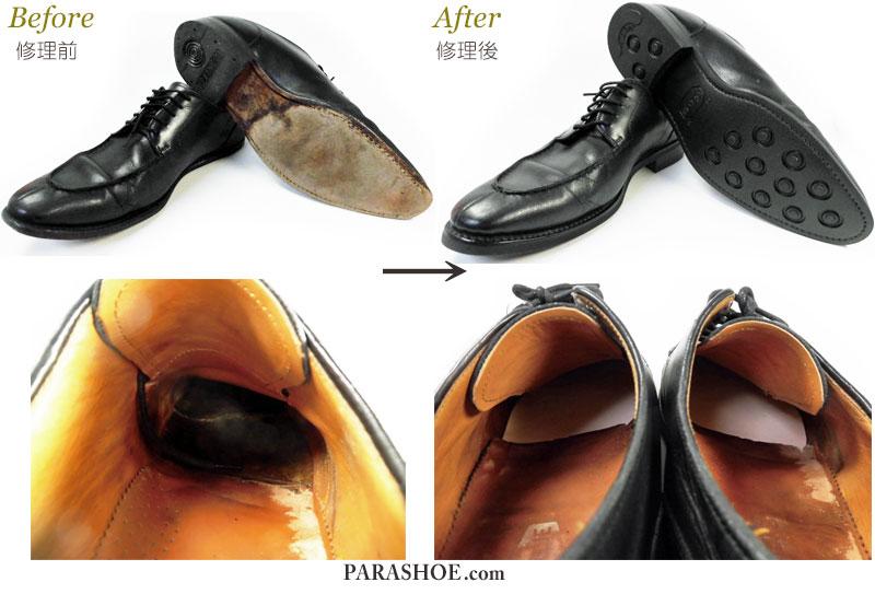 グッドイヤーウェルト製法の紳士靴(革靴・ビジネスシューズ)のオールソール交換修理前と修理後/レザーソールからビブラム(Vibram)2055イートンソール