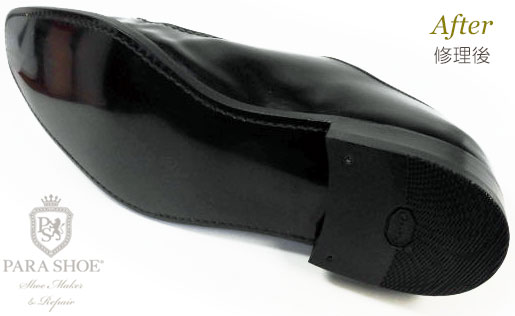 リーガル(REGAL)紳士靴(革靴・ビジネスシューズ)ラバーソール交換修理後