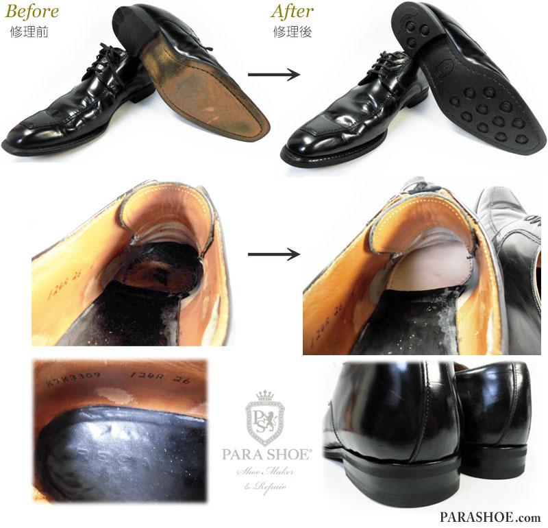 リーガル(REGAL /124R)Uチップ紳士靴(革靴・ビジネスシューズ)のオールソール交換修理(マッケイ製法)修理前と修理後/ビブラム(Vibram)2055イートンソール