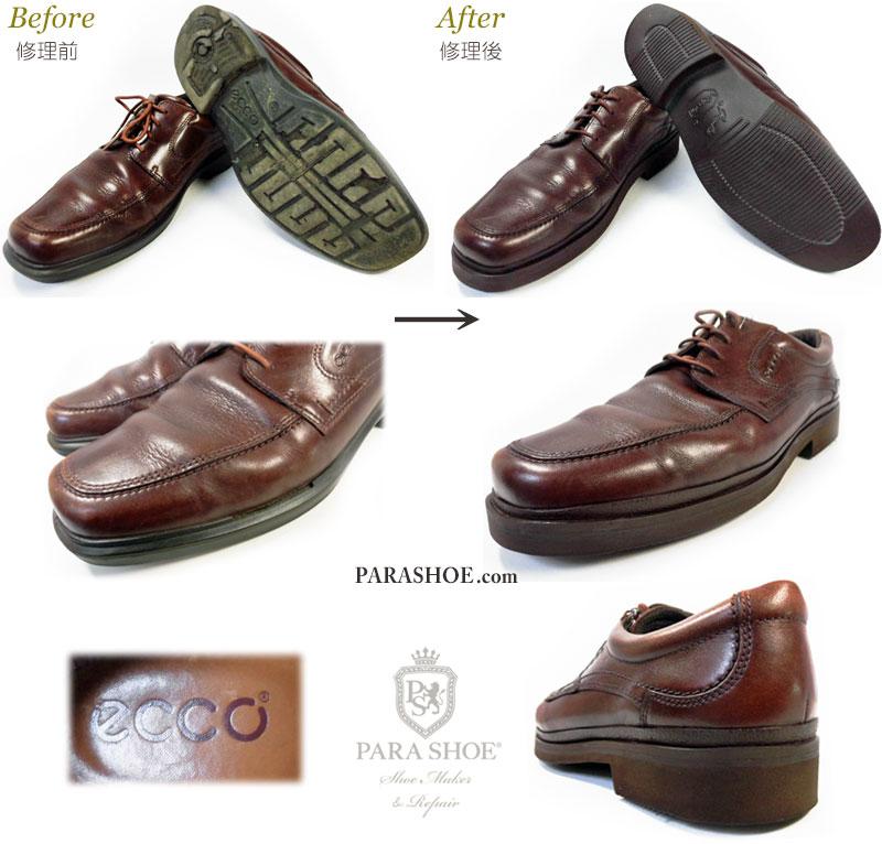 エコー(ecco)紳士革靴のオールソール交換修理前と修理後/ビブラム(Vibram)2810ガムライトソール