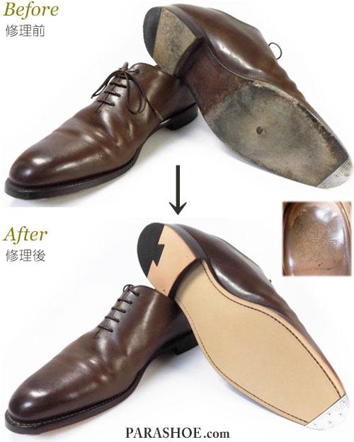 シェトランドフォックス(SHETLANDFOX)ドレスシューズ(紳士靴・革靴・ビジネスシューズ)オールソール交換修理(靴底張り替え修繕リペア)前と修理後/レザーソール(革底)+つま先ビンテージスチール