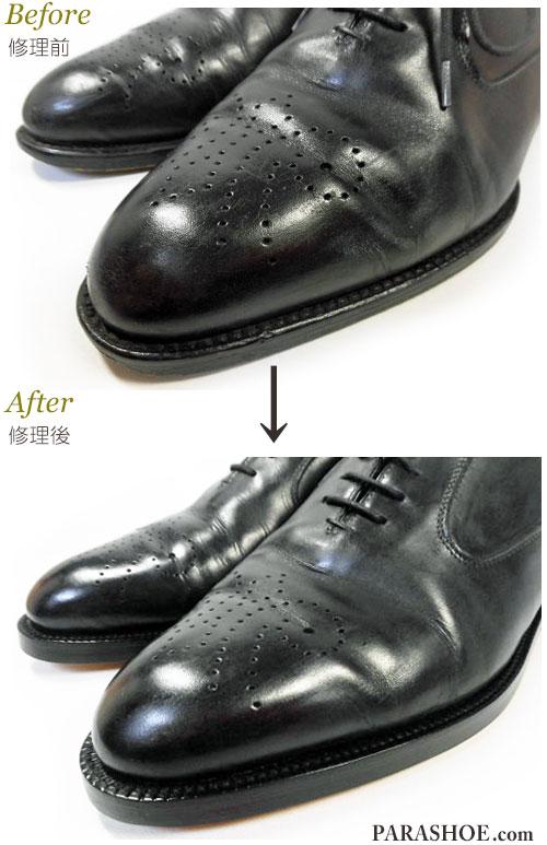 修理前のマッケイ製法のウェルト(細革)と、ブラックラピド製法での修理後の比較