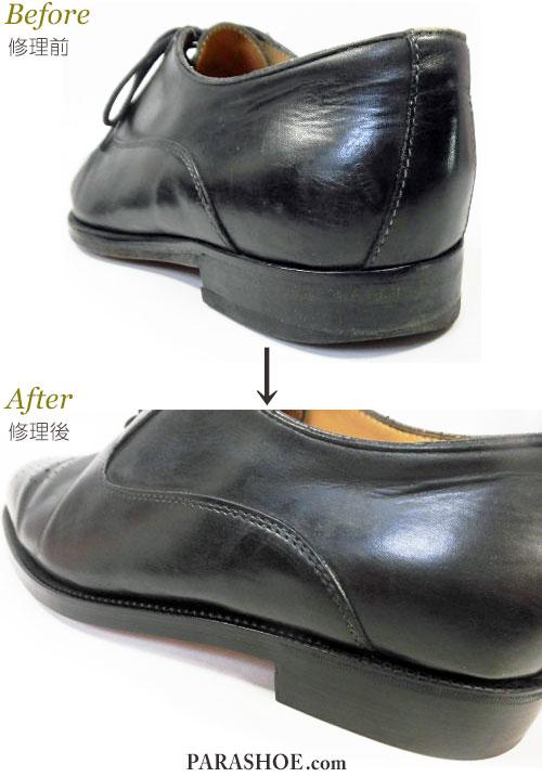 修理前のマッケイ製法のヒール部分のウェルト(細革)と、ブラックラピド製法での修理後の比較