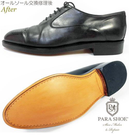 イタリア製ドレスシューズ(革靴・ビジネスシューズ・紳士靴)オールソール交換修理(靴底張替補修リペア)/レザーソール(革底)・マッケイ製法からブラックラピド製法へ修理後