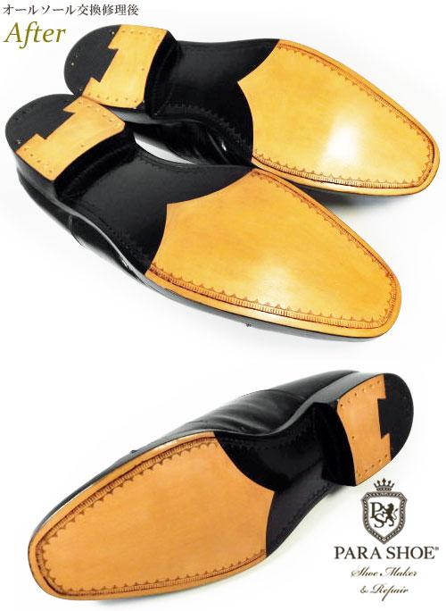 PARASHOE(パラシュー)ストレートチップドレスシューズ(ビジネスシューズ・革靴・紳士靴)のオールソール交換修理(靴底張替え修繕リペア)修理後/レザーソール(革底)+革積み上げヒール+半革リフト+半カラス仕上げ