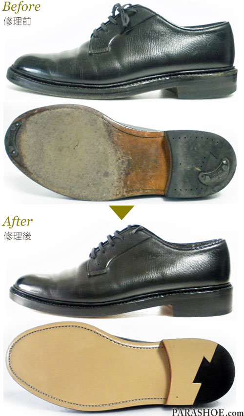 リーガル(REGAL)W104 プレーントゥ ドレスシューズ(革靴・ビジネスシューズ・紳士靴)オールソール交換修理(靴底張り替え修繕リペア)前と修理後/レザーソール(革底)