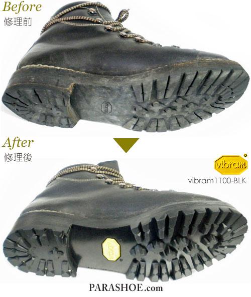 登山ブーツ(トレッキングブーツ)のオールソール交換修理(靴底張替え修繕リペア)/ビブラム(Vibram)1100-黒の修理前と修理後
