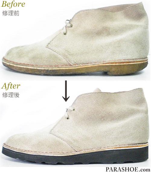 クラークス(Clarks)デザートブーツのオールソール交換(靴底張替え)修理/クレープソールからビブラム(Vibram)4014黒へ(ステッチダウン製法)修理前と修理後