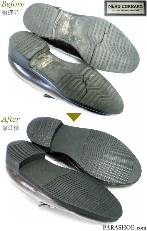 ネロ コルサロ(NERO CORSARO)紳士靴(革靴・ビジネスシューズ)オールソール交換修理(靴底張り替え修繕リペア)/国産ラバーソールの修理前と修理後
