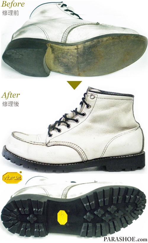 レッドウィング(RED WING)セッターブーツのオールソール交換修理(靴底張替え修繕リペア)/ビブラム(Vibram)1136黒への修理前と修理後
