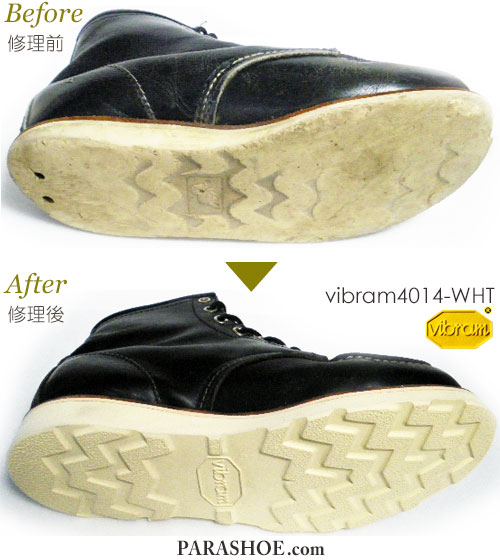 レッドウィング(RED WING)アイリッシュセッターブーツのオールソール交換修理(靴底張替え修繕リペア)/ビブラム(Vibram)4014-白にて修理前と修理後