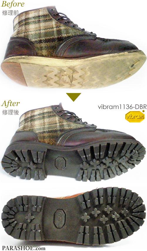 レッドウィング(RED WING)ツイードセッターブーツのオールソール交換修理(靴底張替え修繕リペア)/純正ソールからビブラム(Vibram)1136ダークブラウンへの修理前と修理後
