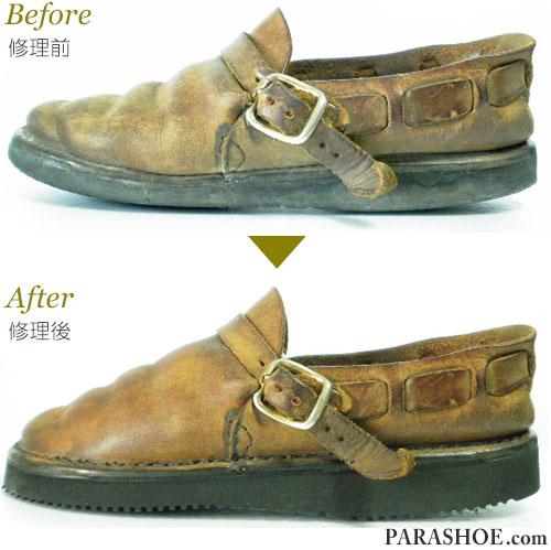 ビルケンシュトック(BIRKENSTOCK)レディースシューズのオールソール交換修理(靴底張替え修繕リペア)/ビブラム(Vibram)8383-黒の修理前と修理後