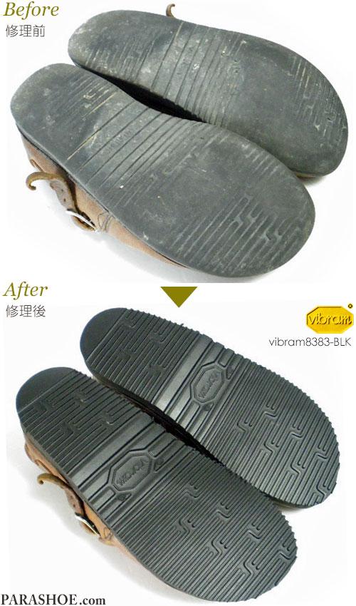 ビルケンシュトック(BIRKENSTOCK)レディースシューズのオールソール交換修理(靴底張替え修繕リペア)/ビブラム(Vibram)8383-黒の修理前と修理後のソール部分