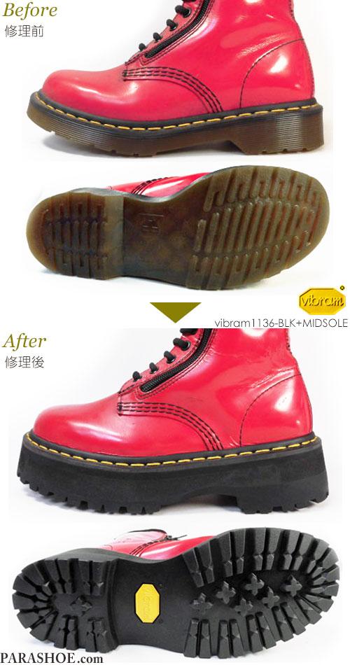 ドクターマーチン(Dr.Martens)ロングブーツ ビブラム(Vibram)1136厚底(底上げ)仕様へオールソール交換修理カスタムリペア(靴底張替え修繕)修理前と修理後