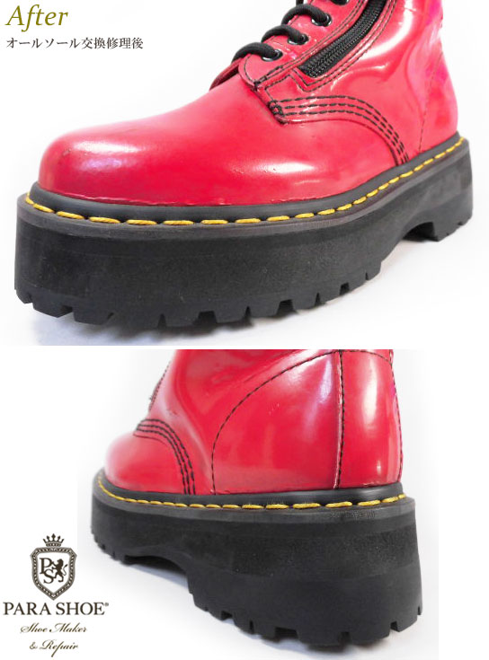 ドクターマーチン(Dr.Martens)ロングブーツ ビブラム(Vibram)1136厚底(底上げ)仕様へオールソール交換修理カスタムリペア(靴底張替え修繕)修理前と修理後のサイドビュー