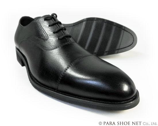 PARASHOE 本革 内羽根ストレートチップ(キャップトゥ) ビジネスシューズ 黒(ブラック)ワイズ(足幅)3E(EEE)22cm(22.0cm)、22.5cm、23cm(23.0cm)、23.5cm、24cm(24.0cm) 【小さいサイズ(スモールサイズ)革靴・紳士靴】
