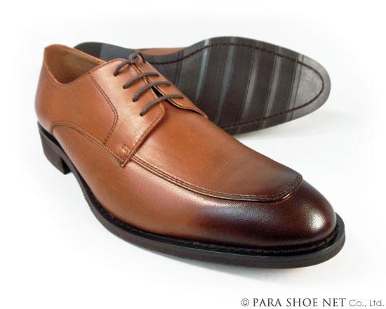 PARASHOE 本革 Uチップ ビジネスシューズ 茶色(ブラウン)ワイズ(足幅)3E(EEE)22cm(22.0cm)、22.5cm、23cm(23.0cm)、23.5cm、24cm(24.0cm) 【小さいサイズ(スモールサイズ)革靴・紳士靴】
