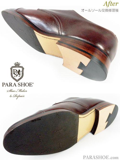 ジョンロブ(John Lobb)ダブルモンクストラップ ドレスシューズ (革靴・紳士靴・ビジネスシューズ)オールソール交換修理(靴底張替えリペア)/レザーソール(革底)+Vibram(ビブラム)ハーフラバー 修理後