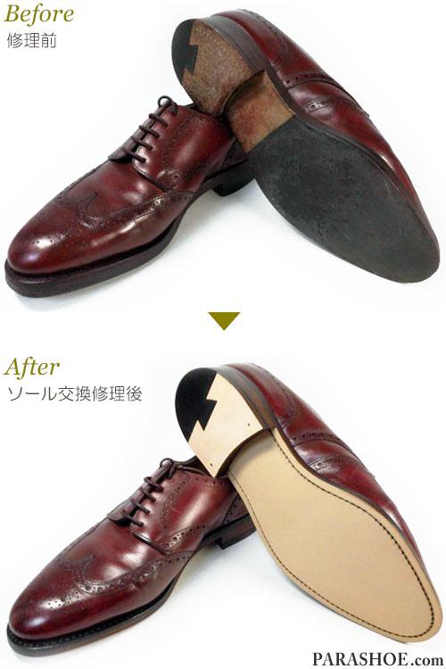 ジョンロブ(John Lobb)ウィングチップ ドレスシューズ (革靴・紳士靴・ビジネスシューズ)オールソール交換修理(靴底張替えリペア)/レザーソール(革底)修理前と修理後